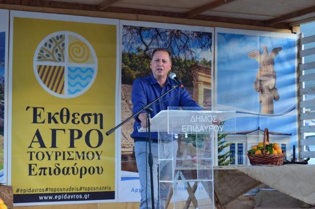 Σπήλιος Λιβανός από την Αρχαία Επίδαυρο: Αρχές φθινοπώρου το project της Ελληνικής Διατροφής