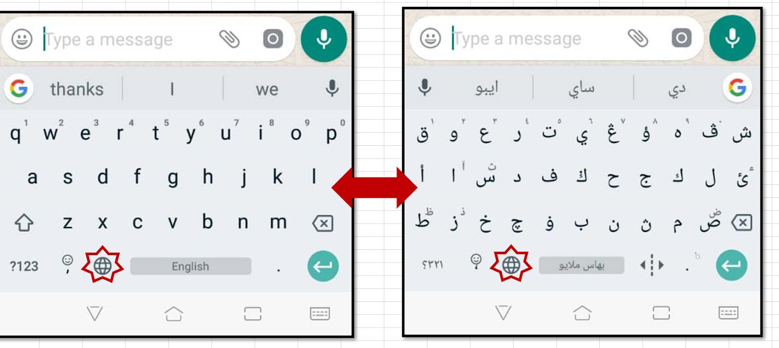 Panduan Setting Tulisan Jawi Di Komputer Windows 10 Telefon Pintar Android