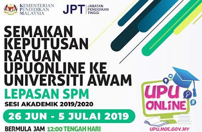 Semakan Keputusan Rayuan UPU 2019 Lepasan SPM/STPM