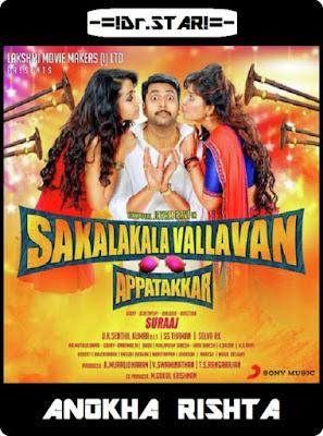 Sakalakala Vallavan 2015 Dual Audio 720p UNCUT WEB-DL 1.4Gb x264