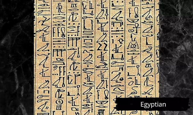 interesting facts about ancient Egypt
