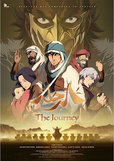 مشاهده وتحميل فيلم أنمي الرحلة The Journey مترجم ومدبلجه للعربية