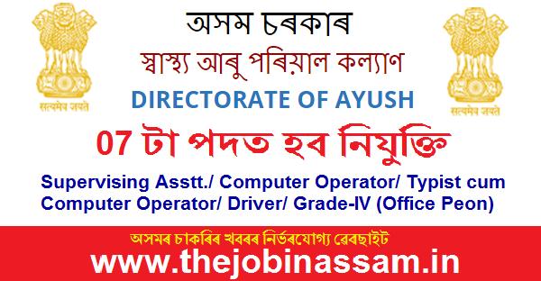 Directorate of AYUSH, Assam Recruitment 2020: