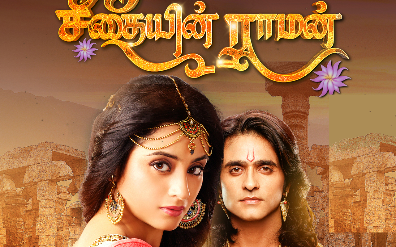 Mahabharatam in tamil vijay tv episode 8 / Bash 4 3 release notes