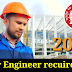 RRB junior engineer requirements 2019 | Junior Engineer ( JE ) Megabharti 2019 | RRB Junior engineer