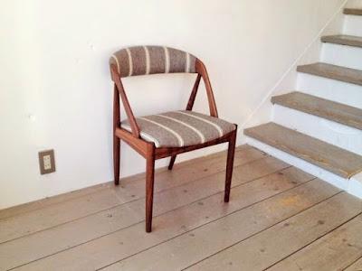 宮崎椅子製作所 HANDY
