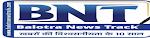 Balotra News Track