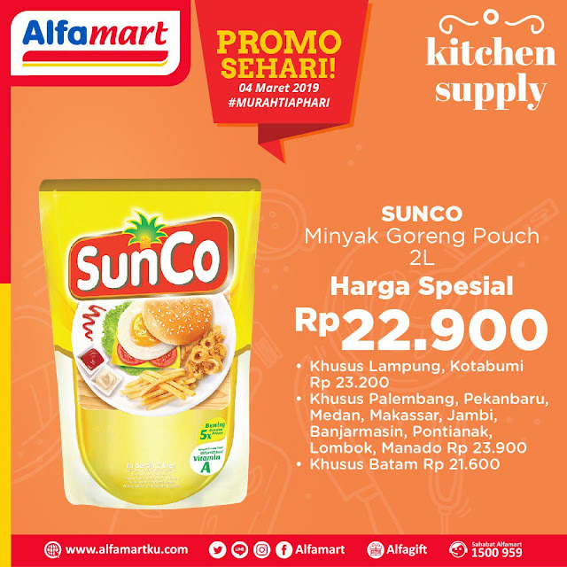 #Alfamart - #Promo Sehari Sunco Minyak Goreng 2L (04 Maret 2019)