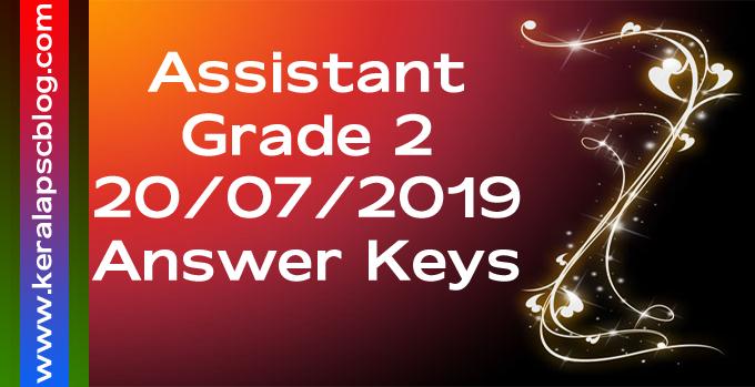 kerala psc assistant grade 2 exam 20 07 2019 answer keys