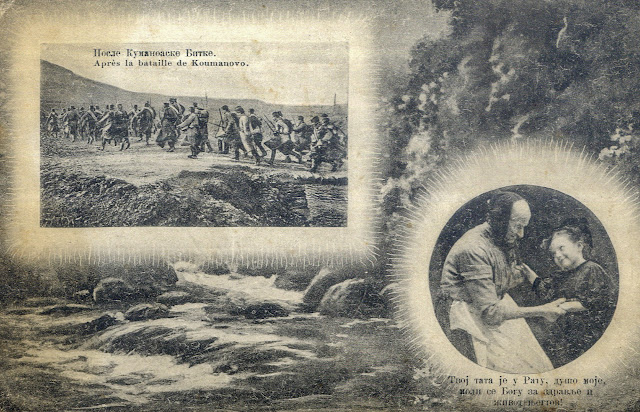 After the Battle of Kumanovo - Serbian postcard - First Balkan War