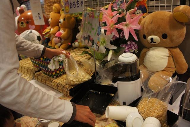グリーンピアせとうち 駄菓子コーナー