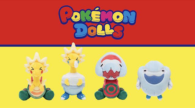 Pokémon Company anuncia bichinhos de pelúcia dos Pokémon fósseis de Sword/Shield