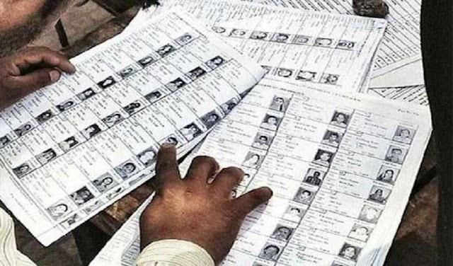 लापरवाही चरम पर: दो बार के प्रधान रहे व्यक्ति का ही नाम वोटर लिस्ट से गायब