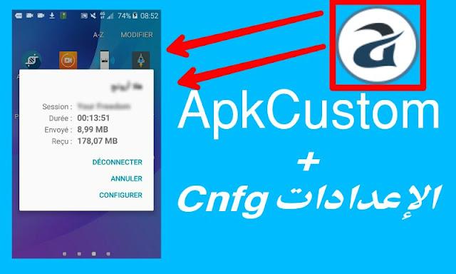 طريقة تشغيل تطبيق ApkCustom و تمتع بالأنترنت المجاني مدى الحياة