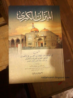 Kitab Mizan Kubro
