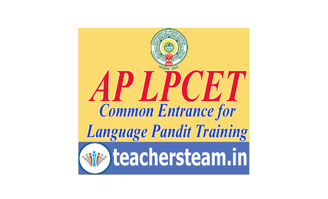 Download AP LPCET-2019 Hall Tickets