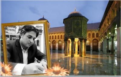 الشاعر وائل الحميد على صدر دمشق وضعت رأسي  والدمع من عيني مدرار يسيل