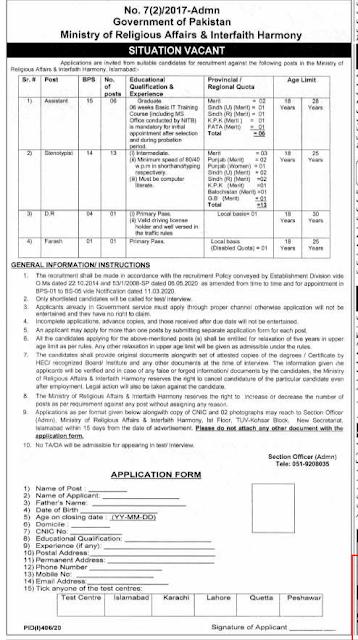Ministry Of Religious Affairs And Interfaith Harmony Latest Jobs 2020