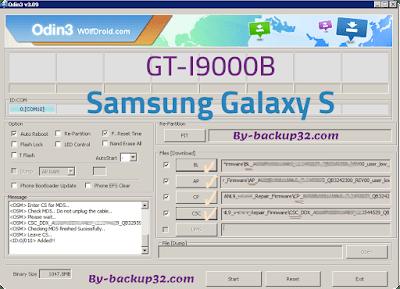سوفت وير هاتف Galaxy S موديل GT-I9000B روم الاصلاح 4 ملفات تحميل مباشر
