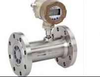 Memahami Apa Itu Flow Meter LC