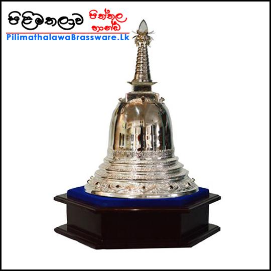 Silver Plated Brass Pagoda - Dathu Karaduwa - 14-16 inch - කරඬුව