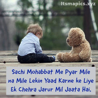 broken heart quotes in hindi images
