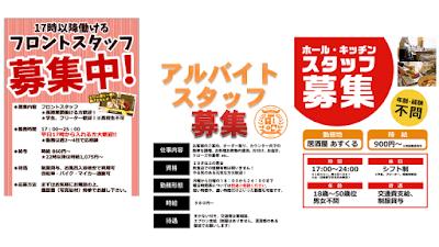 【カタカナの用法・使い方】Cách sử dụng hiệu quả katakana trong tiếng Nhật