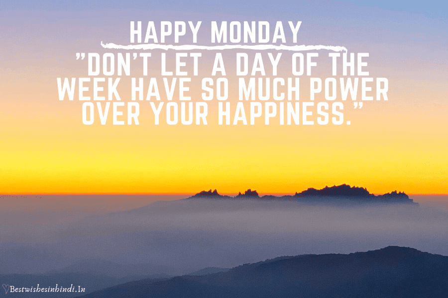 good morning monday quotes, happy monday images, good morning monday images for whatsapp
