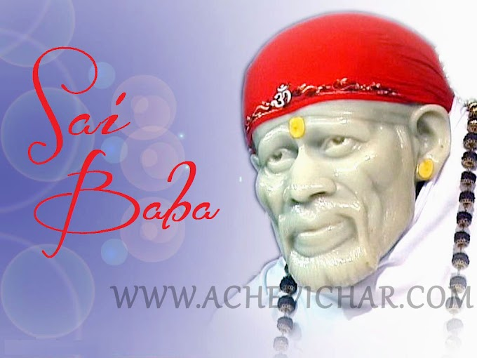 Sai Baba HD Images Download