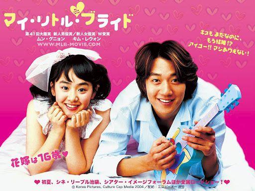 Cô Dâu 15 Tuổi - My Little Bride (2004)
