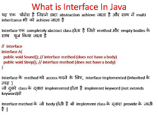 What is Interface In Java How To Learn Java Programming In This Article You will Learn EAsy And Fast how to learn java with no programming language Best Site To Learn Java Online Free java language kaise sikhe Java Tutorial learn java codecademy java programming for beginners best site to learn java online free java tutorial java basics java for beginners how to learn java how to learn java programming how to learn java fast why to learn java how to learn programming in java how to learn java with no programming experience how to learn java programming for beginners