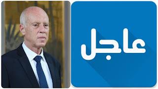 عاجـــــل و اكيد محاولة تسميم رئيس الجمهورية قيس سعيد