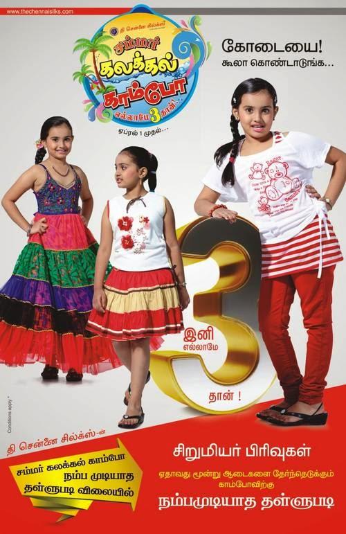 Kalakkal Combo Offer at The Chennai Silks   ! - MYREALITY In