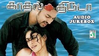 Kadhal Thirudaa Tamil Movie Audio Jukebox (Full Songs)