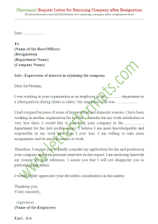 sample letter to rejoin the company after resignation