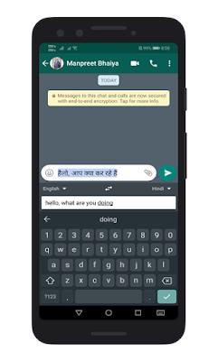 Terjemahan teks secara real time