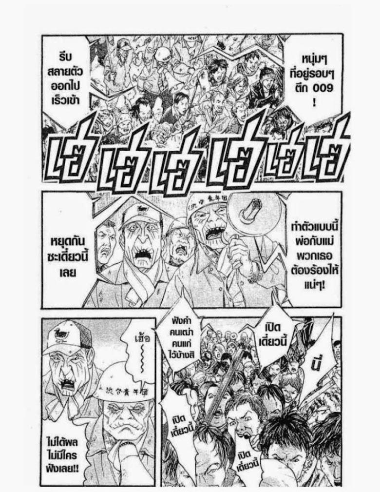 Kanojo wo Mamoru 51 no Houhou - หน้า 13