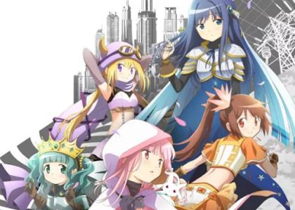 Magia Record: Mahou Shoujo Madoka☆Magica Gaiden Todos os Episódios Online