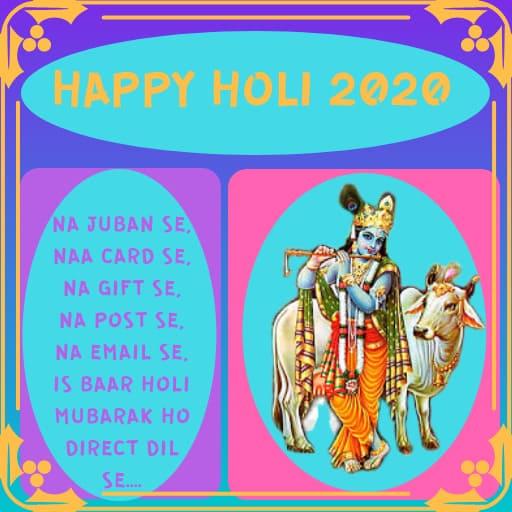 Holi Lord Krishna