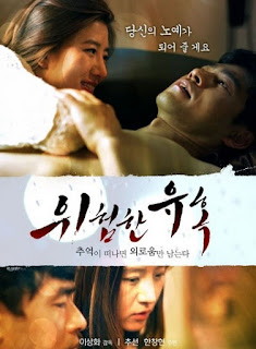 Dangerous Seduction (2014)