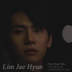 LIM JAE HYUN (임재현) I CAN ONLY SEE YOU (너밖에 안보여)