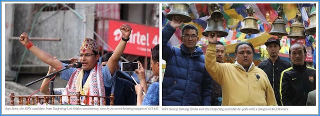 BJP two candidates Neeraj Zimba and Raju Bista won by record margin in Darjeeling