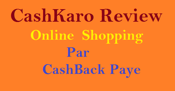 Cashkaro Review Kya Hai Cash Back Kaise Paye