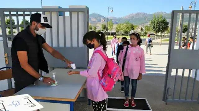 زسميا موعد الدخول المدرسي للموسم 2021-2022 هو 3 شتنبر