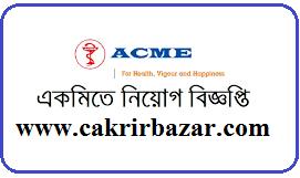 ACME Laboratories Ltd New Job Circular 2020 - একমি গ্রুপে নিয়োগ বিজ্ঞপ্তি