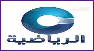 تردد قناة عمان الرياضية Oman Tv Sport 2020 على النايلسات وعربسات