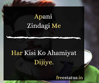 Apani-Zindagi-Me-Zindagi-Quotes