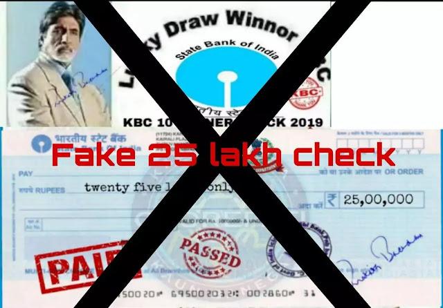kbc 2 number check
