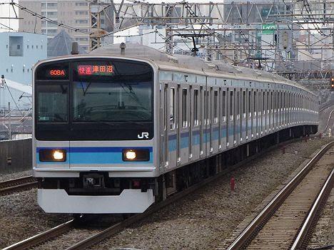 中央総武緩行線を快速 津田沼行きが走る!E231系800番台