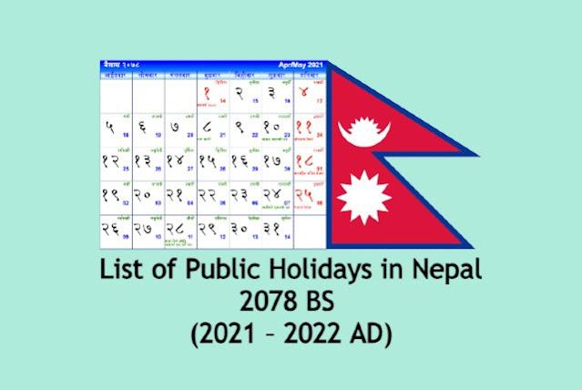 Nepal Public Holidays